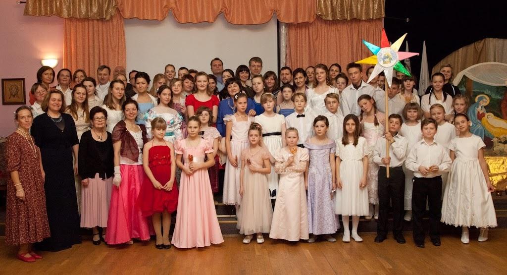"""Детско-юношеский бал """"Рождественская ёлка"""""""